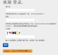 http;//111.75.161.16南昌市中招学考信息系统、南昌中考成绩查询