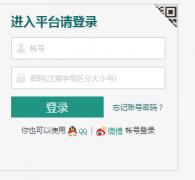 福州市安全教育平台入口https://fuzhou.xueanquan.com/