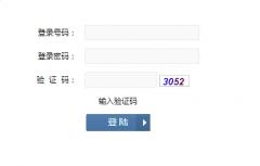 http;//www.zkbm.changzhi.gov.cn/长治市中考报名系统