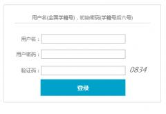 http;//jjk.hhyedu.com.cn/zyweb/衡阳市中考志愿填报平台入口