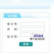 忻州中考成绩查询http://jyj.sxjz.gov.cn