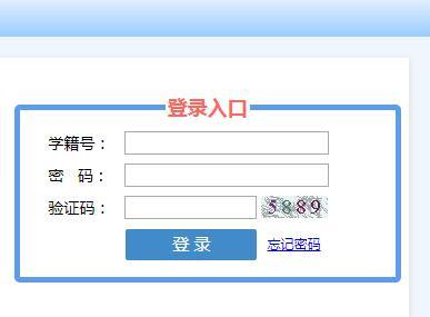 菏泽市中考网上报名入口