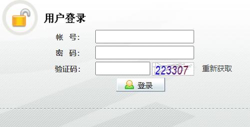 广东省普通话水平测试考务管理系统