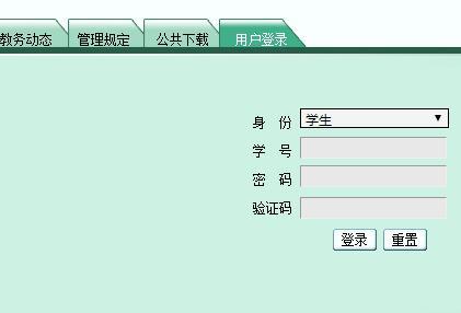 江汉大学教务处官网