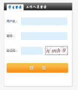 大庆市中考信息管理平台http://zkxx.dqedu.net/